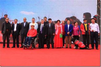 """大连板桥医疗器械有限公司因为中国导盲犬事业获得""""特别贡献企业奖"""""""