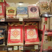 成都伊藤洋華堂にて日本製品の販売が再開されました。