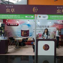 第8回中国国際健康製品展覧会 2017年アジア天然及び栄養保健品展