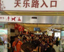 Chengdu Ito Yokado Shuangnan Store Anniversary Event
