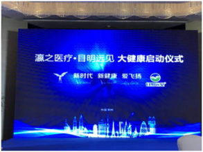 Lectures on Chinese Medical Tourism