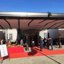 北京大使館天皇誕生日記念会