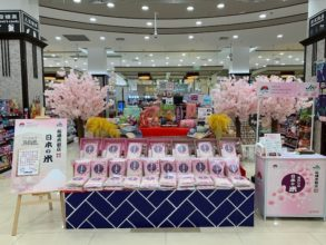 The Spring Zen-Noh Japanese Rice Fair was held at Chengdu Ito Yokado High-tech Store and Shuangnan Store.