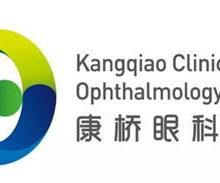 中国トップ眼科専門医が大連康橋に集まる