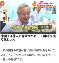 "An interview with our Food Department Manager was reported in TBS ""N Studio."""