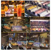 """瀛之凉品(上海) 8月8日""""city'super TKH店""""改装后开张了!!"""