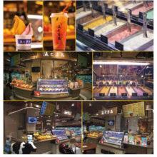 """瀛之涼品(上海) 8月8日に""""city super TKH店""""が改装オープンしました!!"""