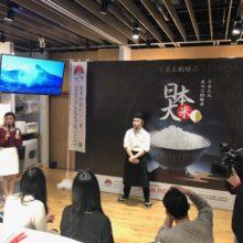 中国全国15回 日本産米キャンペーン