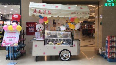 """Japanese Gelato Shop """"Ying Zhi Liang Pin Gelato"""""""