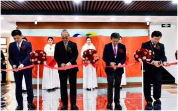 Special Report!!! Opening of Kangqiao Clinic of Ophthalmology and Optometry