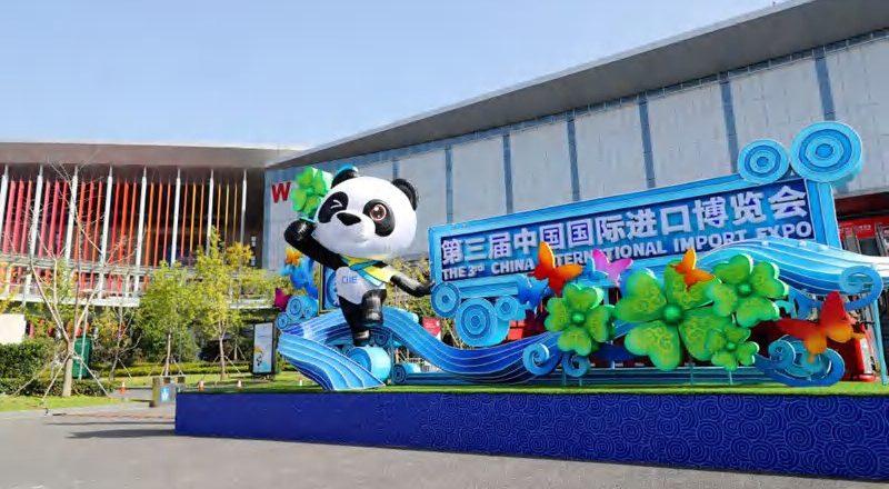 2020年(CIIE)中国国際輸入博覧会に出展しました。