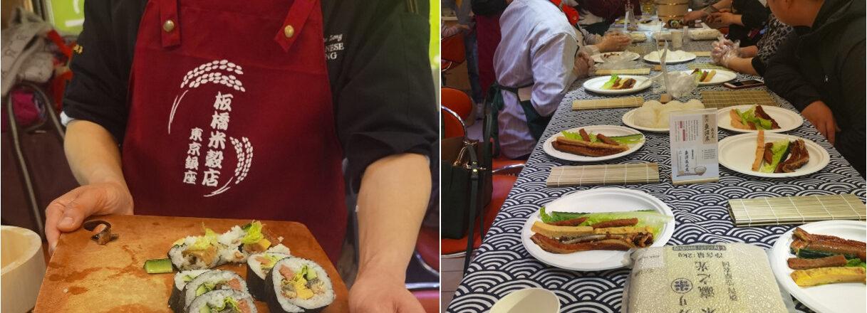我們在上海City Super超市舉辦了推廣日本米的活動