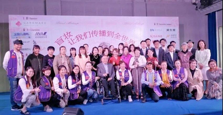 パラリンピック閉幕|バリアフリー共生社会づくりに協力!