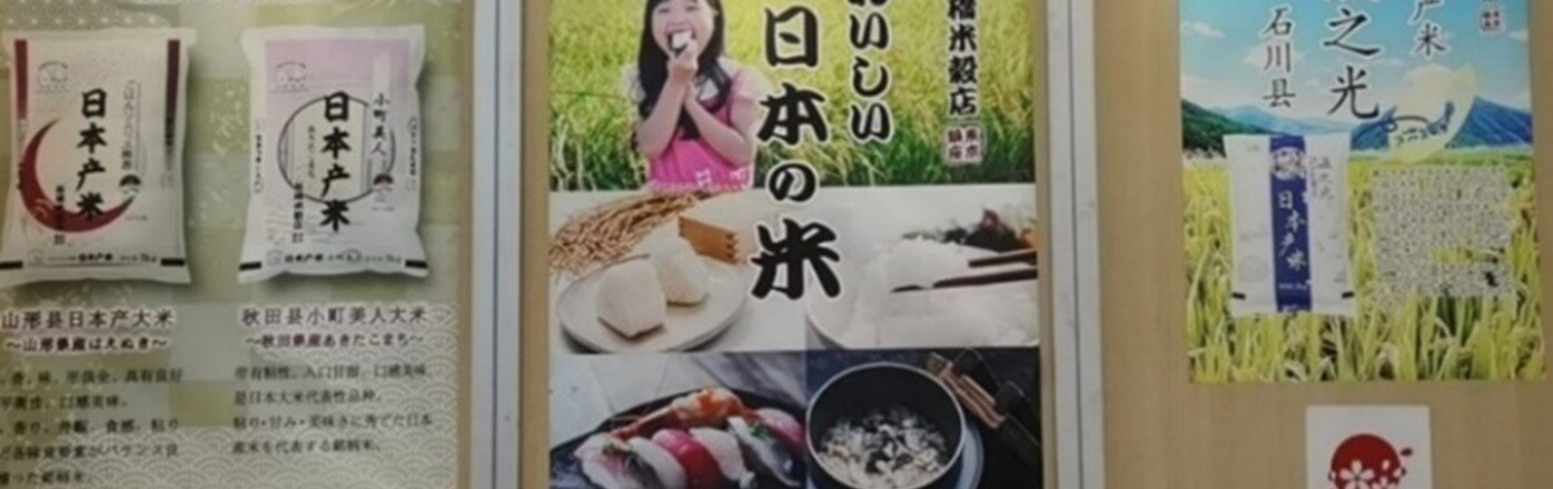 我們參加了中國國際食品和飲料展覽會SIAL2021